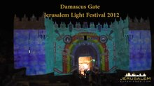 Файл:Damascus Gate VIDEO.ogv