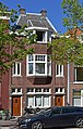 Delft Oude Delft 245.jpg