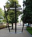 Denhaag kunstwerk Huygenspark.jpg