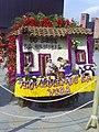 Desfile de Silleteros2007-(1)Medellin.JPG