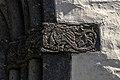 Detalle do portal oeste da igrexa de Gerum.jpg