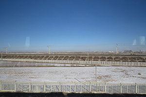 Dingbian County - Image: Dingbian Yinchuan Branch Line (20151229110053)