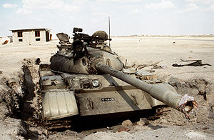 Disabled Iraqi T-55 tank at the Jalibah Airfield.JPEG