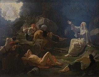 The Vision of the Prophet Ezekiel