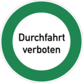 Do not Pass Sign.png