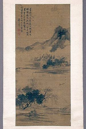 Dong Qichang - Dong Qichang, In the silence of a mountain lake, c. 1602. National Museum, Warsaw.