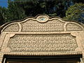 Door of Garden - Kale Manuchehri - Nishapur 1.JPG