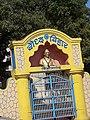 Dr. Babasaheb Ambedkar statue in Vihitgaon, Nashik 02.jpg