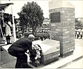 Dr Banda lays a wreath at the Jomo Kenyatta Memorial at Kwacha International Conference Centre, now MBC TV.jpg