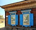 Drewniana architektura w Irkucku 10.JPG