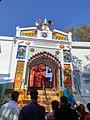 Durgan Dham Temple.jpg