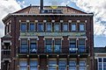 Dutch Railway, The Hague (20083982702).jpg