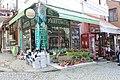 Dyqani i gjelbert,Prizren.jpg