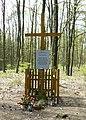 Dziewicza Gora, JP II cross (2).JPG