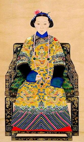 Empress Dowager Ci'an - Empress Dowager Ci'an