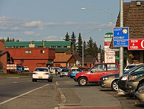 Eastbound College Road viewed from Deborah Avenue, College, Alaska.jpg