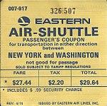 Eastern Air Shuttle ticket 1970s.jpg