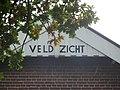 Echteld woonhuis met agrarisch bedrijfsgedeelte Stationsweg 2 naam.jpg