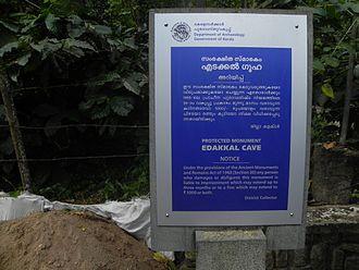 Edakkal - Information Board at Edakkal