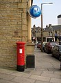 Edward VII pillar box, Thornton Square, Brighouse - geograph.org.uk - 416551.jpg