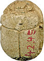 Egyptian - Scarab with the Cartouche of Thutmose III - Walters 4245 - Back.jpg