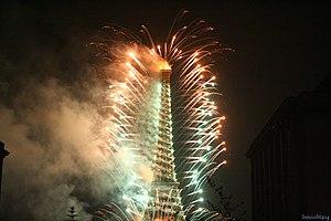 Eiffel tower fireworks on July 14th Bastille Day.