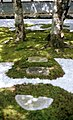 Eigen-ji (Rinzai temple) landscape1.jpg