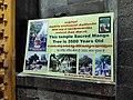 Ekambaranathar Temple, Kanchipuram (50065842377).jpg