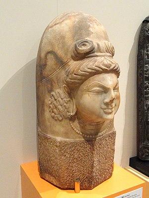 Hinduism in Afghanistan - Ekamukhalinga (Shiva linga with one face),  Afghanistan