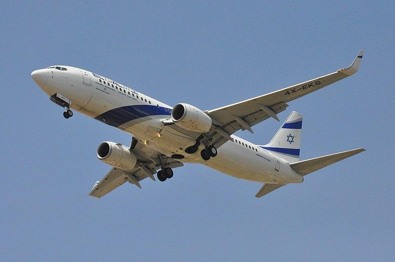 File:El Al Boeing 737-8HX.jpg