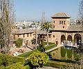 El Partal Alhambra 2014.jpg