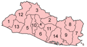 Departments of El Salvador