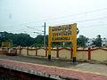 Elamanchili Railway Station 01.jpg