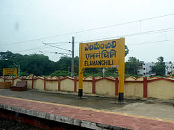Yelamanchili Railway Station