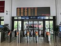 Electronic signage of Huanggang West Station 3.jpg