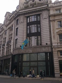 Embassy of Kazakhstan in London 1.jpg
