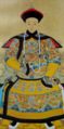 Emperor Xianfeng.png