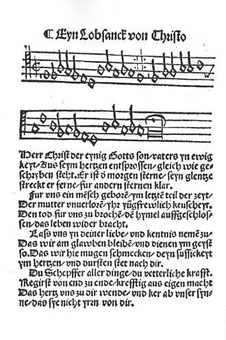 Jesus nahm zu sich die Zwölfe, BWV 22 - The hymn printed in the Erfurt Enchiridion, 1524