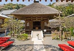 Pabellón Kamakura