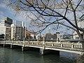 Enkohbashi Bridge - panoramio (1).jpg