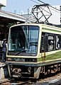 Enoden 2002 at Enoshima Station.jpg