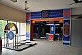 Entrance - Fun Science Gallery - Bardhaman Science Centre - Bardhaman 2015-07-24 1461.JPG