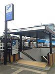 Entrance No.1 of Muromi Station.jpg
