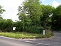 Entrance to Roadside farm and fishery - geograph.org.uk - 1354633.jpg