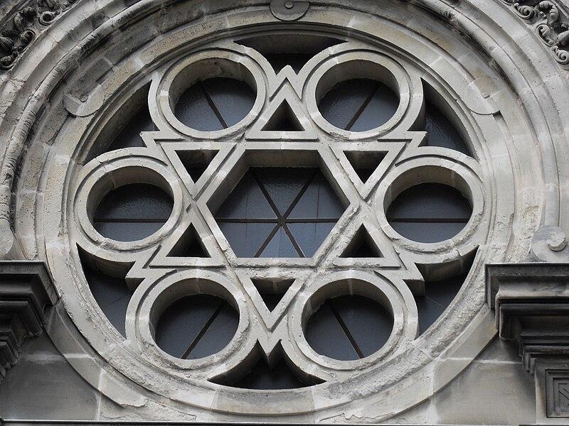 Epernay Marne (51) - Synagogue rosace en forme d'étoile de David