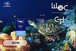Eretmochelys imbricata 2009 stampsheet of Indonesia.jpg