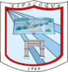 Official seal of Tipacoque