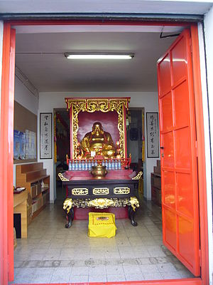 Chinese people in Italy - Putuoshan Buddhist temple of the Chinese community in via Ferruccio, Esquilino, Rome.
