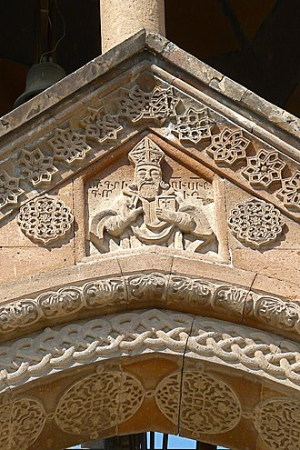 Gregory the Illuminator - Image: Etchmiadzin detail 1