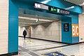 Exits B-C interface of Haojiafu Station (20190103133833).jpg